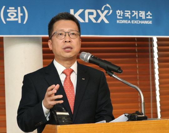 """정지원 거래소 이사장 """"코스닥 상장체계 단순화한다"""""""